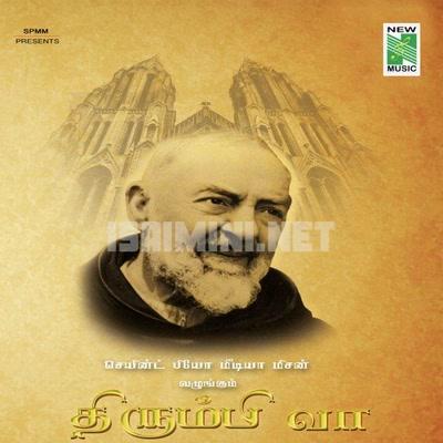 Thirumbi Vaa (2015) [Original Mp3] M. S. Viswanathan