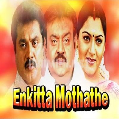 Enkitta Mothathe (1990) [Original Mp3] Ilaiyaraaja