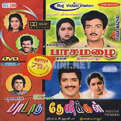 Paadatha Thenikkal (1988) [Original Mp3] Ilaiyaraaja
