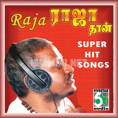 Raja Rajathan (1989) [Original Mp3] Ilaiyaraaja
