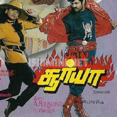 Suriya Album Poster