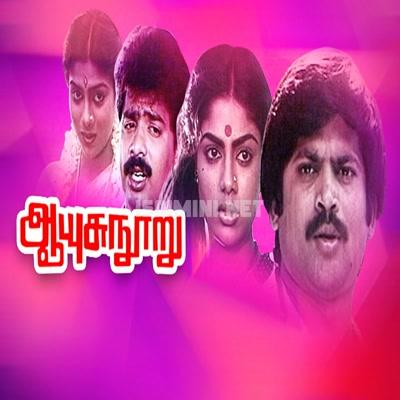 Aayusu Nooru (1987) [Original Mp3] T. Rajendar