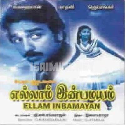 Ellam Inba Mayam (1981) [Original Mp3] Ilaiyaraaja