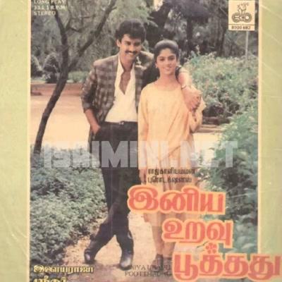 Iniya Uravu Poothathu (1987) [Original Mp3] Ilaiyaraaja