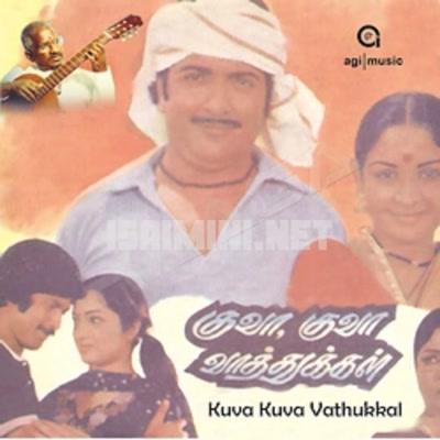 Kuva Kuva Vathukkal (1984) [Original Mp3] Ilaiyaraaja
