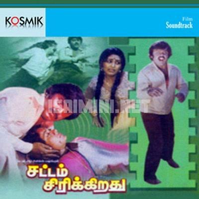 Sattam Sirikkiradhu (1982) [Original Mp3] T. Rajendar