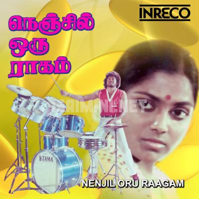 Nenjil Oru Raagam (1982) [Original Mp3] T. Rajendar