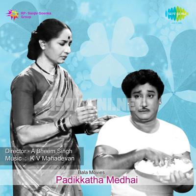 Padikkadha Medhai (1985) [Original Mp3] Ilaiyaraaja
