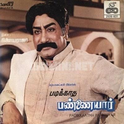 Padikkatha Pannaiyar (1985) [Original Mp3] Ilaiyaraaja
