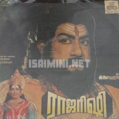 Raja Rishi (1985) [Original Mp3] Ilaiyaraaja