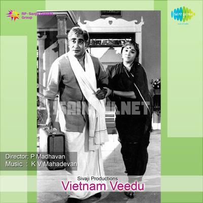 Vietnam Veedu (1970) [Original Mp3] K. V. Mahadevan