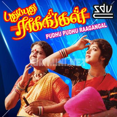 Pudhu Pudhu Raagangal (1990) [Original Mp3] S. A. Rajkumar