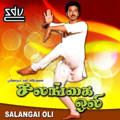 Salangai Oli (1983) [Original Mp3] Ilaiyaraaja