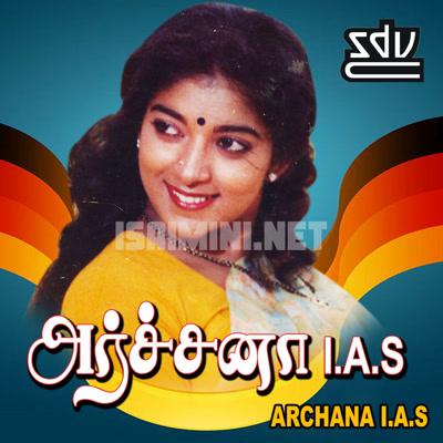 Archana I.A.S (1991) [Original Mp3] S. A. Rajkumar