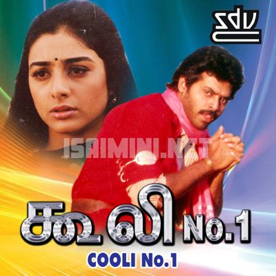 Cooli No.1 (1991) [Original Mp3] Ilaiyaraaja