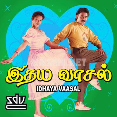 Idhaya Vaasal (1991) [Original Mp3] Viji