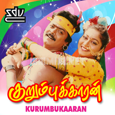 Kurumbukkaran (1991) [Original Mp3] V.R. Sambath Selvam