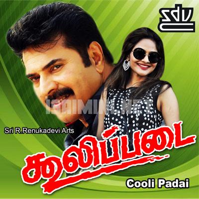 Coolie Padai (1992) [Original Mp3] Maragadha Mani