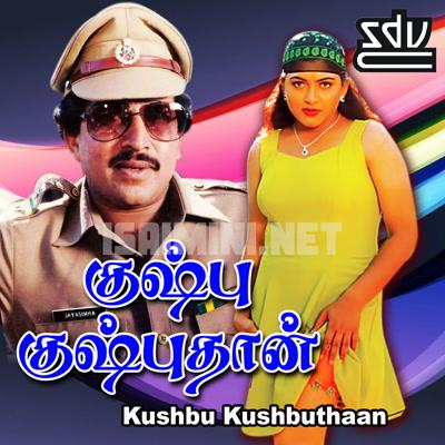 Kushboo Kushboothan (2018) [Original Mp3] Gangai Amaran