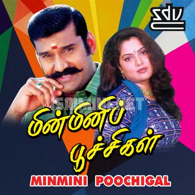 Minmini Poochigal (1992) [Original Mp3] Aadithyan