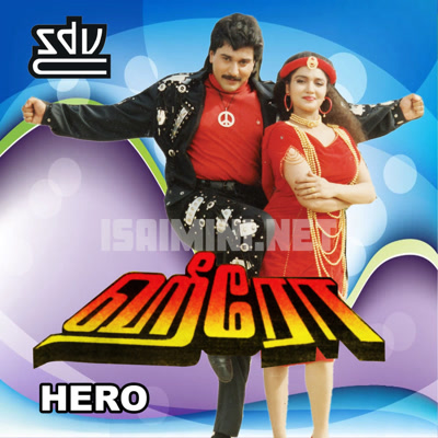 Hero (1994) [Original Mp3] Maragatha Mani