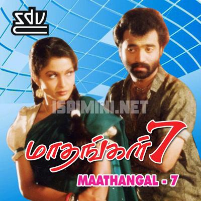 Maathangal 7 Album Poster
