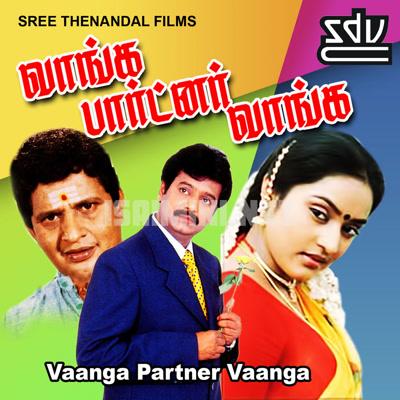 Vaanga Partner Vaanga (1994) [Original Mp3] Sankar