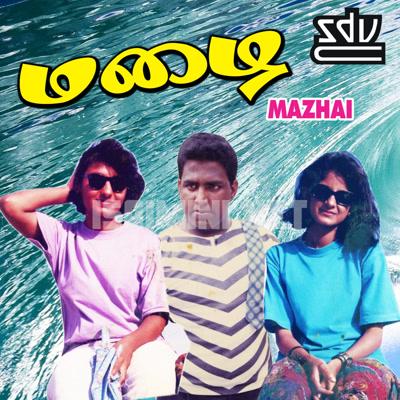Mazhai (1995) [Original Mp3] K. Ramesh, D. Sam