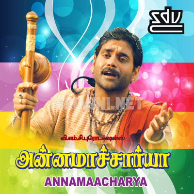 Annamacharya (1997) [Original Mp3] Maragatha Mani
