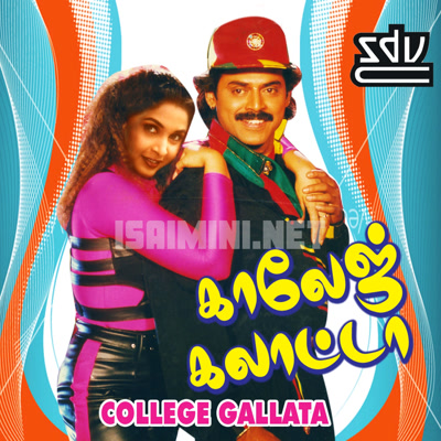 College Galatta (1999) [Original Mp3] Ilaiyaraaja