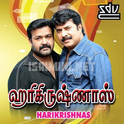 Harikrishnans Album Poster