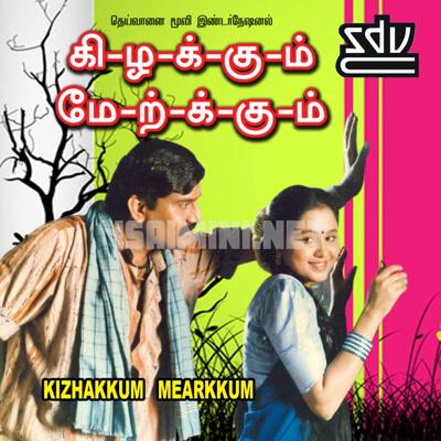 Kizhakkum Merkkum (1998) [Original Mp3] Ilaiyaraaja
