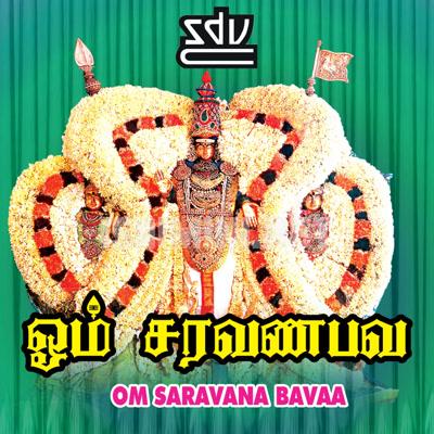 Om Saravana Bhavaa (1996) [Original Mp3] M. S. Viswanathan