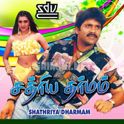 Shathriya Dharmam (1999) [Original Mp3] Maragatha Mani