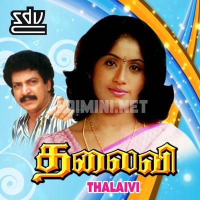 Thalaivi (1999) [Original Mp3] Jatin-Lalit