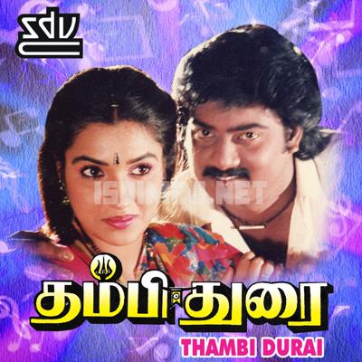 Thambi Durai (1997) [Original Mp3] Ilayaraja