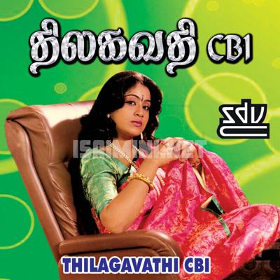 Thilagavathi CBI (1996) [Original Mp3] Ram Chakarvarthy