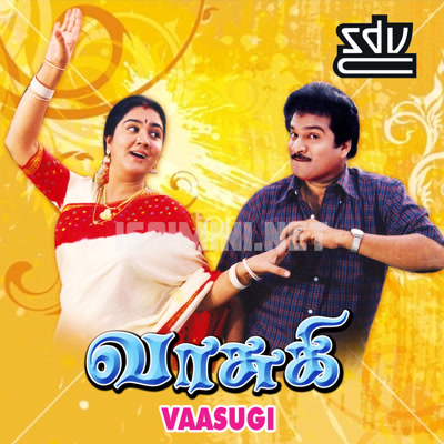 Vasuki (1997) [Original Mp3] Ilaiyaraaja
