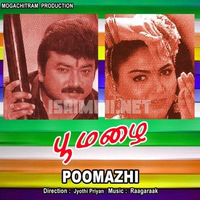 Pathini (1997) [Original Mp3] Deva