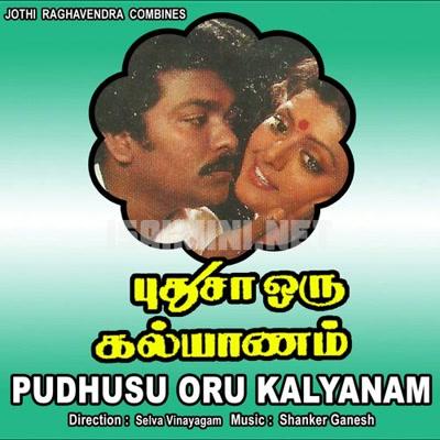 Pudhusu Oru Kalyanam (1990) [Original Mp3] S. A. Rajkumar