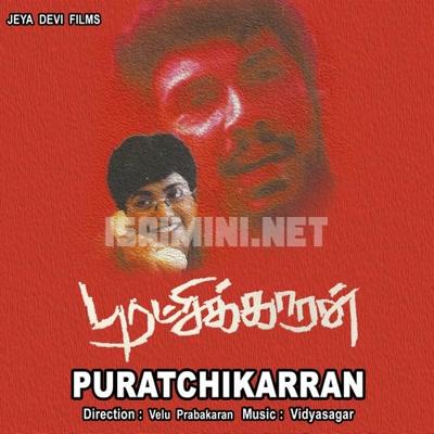 Puratchikaaran (2000) [Original Mp3] Vidyasagar