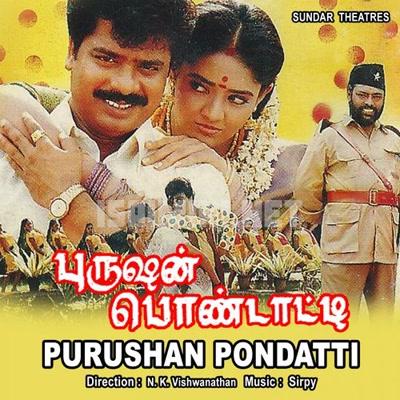 Purushan Pondatti (1996) [Original Mp3] Sirpy