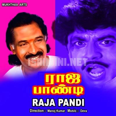 Raja Pandi (1994) [Original Mp3] Deva