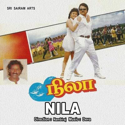 Nila (1994) [Original Mp3] Deva