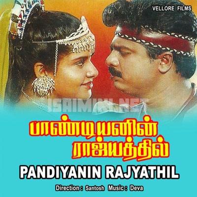 Pandiyanin Rajiyathil (2000) [Original Mp3] Deva