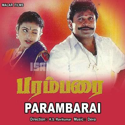 Parambarai (1996) [Original Mp3] Deva