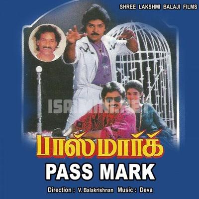 Pass Mark (2000) [Original Mp3] Deva