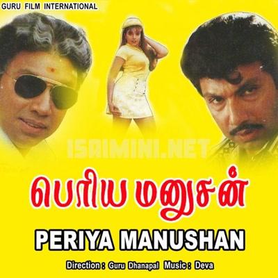 Periya Manushan (1997) [Original Mp3] Deva