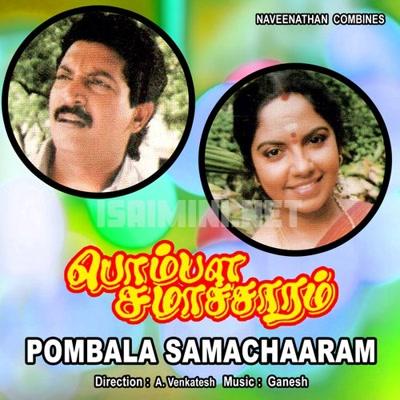 Pombala Samacharam (2000) [Original Mp3] Ganesh