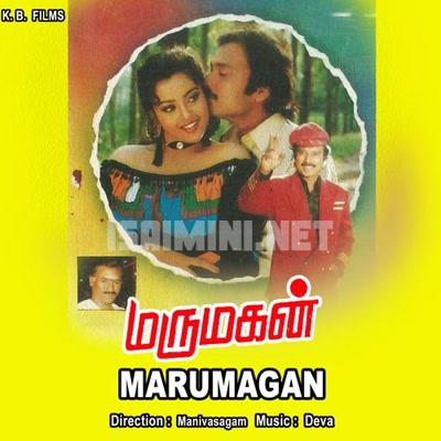 Marumagan (1995) [Original Mp3] Deva